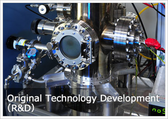 Original Technology Development(R&D)