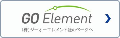 bnr-goelement